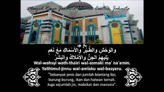 Gambar cover Selawat al Mudhoriyah القصيدة المضرية