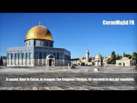 17.Sourate Al Isra (Le Voyage Nocturne) Abdel Rahman Al 'Ossi عبدالرحمن العوسي سورة الاسراء