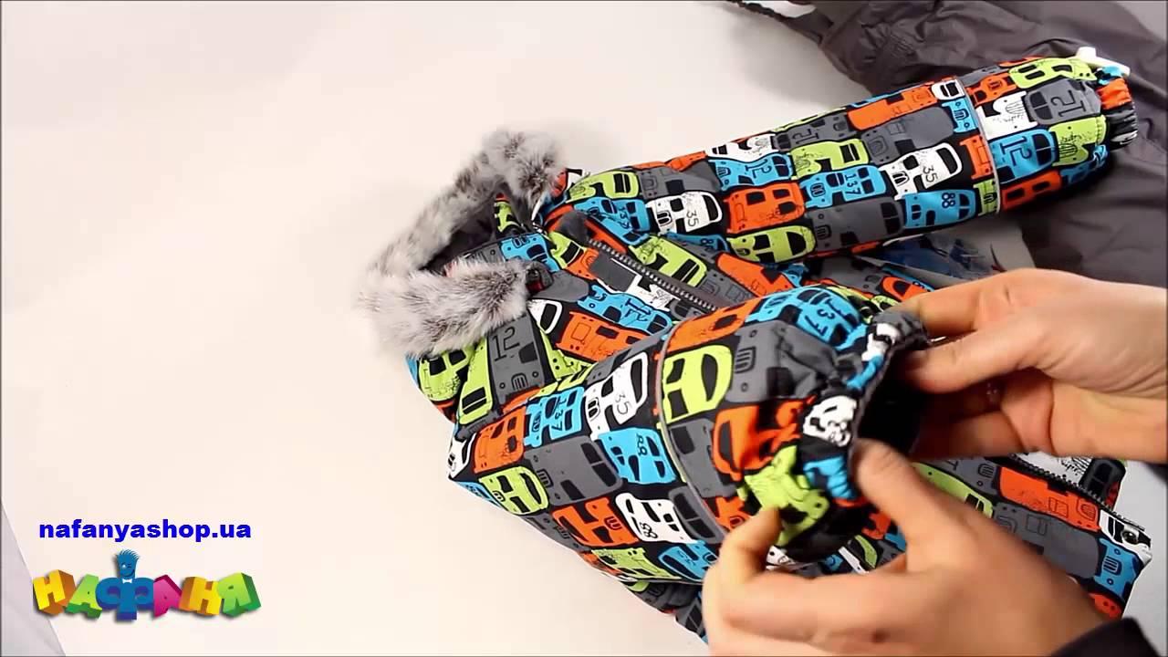 Костюмы от керри лучшее, что можно выбрать для своего ребенка, ведь финны знают толк в практичности и функциональности вещей. Еще одним преимуществом керри является то, что зимние костюмы также имеют вставку на попе, локтях и коленях из специальной сверхпрочной ткани cordura.