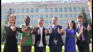 Студенты Факультета обучения иностранных граждан о ВГУ
