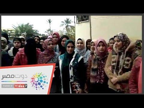 قوافل تعليمية فى كفر الشيخ بالتعاون مع وزارة الرياضة  - 17:54-2019 / 1 / 17