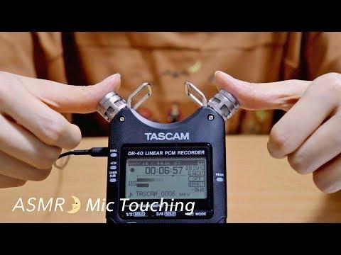 [ASMR] Mic Touching, Scratching, Tapping / No Talking / マイクを触る音