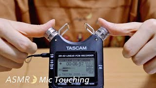 [ASMR] Mic Touching, Scratching, Tapping / No Talking / マイクを触る音 thumbnail