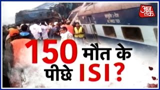 Vishesh : Pakistan's ISI Hand In Rail Accidents In Kanpur And UP Train Accidents