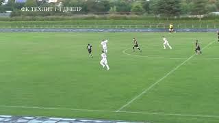 ФК Техлит 1-1 Днепр