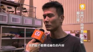 【UDN TV】雲門2新作搞不定  三編舞家四舞作  今春震撼台灣舞台