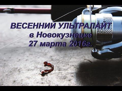 интим знакомства в новокузнецке без регистрации бесплатно