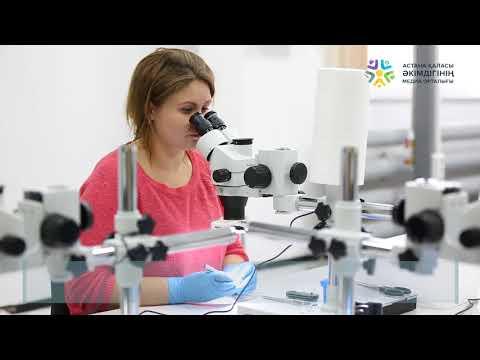 На базе технопарка Astana Business Campus  внедряется разработка проектов на уровне прототипа