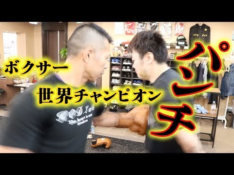 【恐怖】ボクサーのボディーブローを受けた結果...