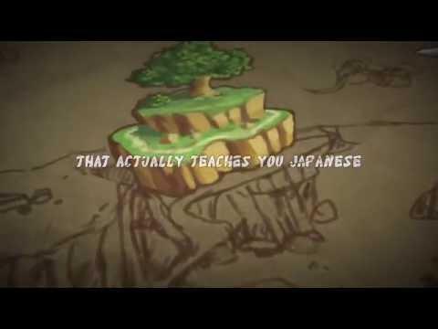 Kanji No Owari Trailer