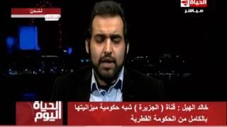 شاهد.. خالد الهيل: قناة الجزيرة هى الذراع الإعلامي لسياسة قطر