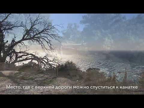 Ай-Петри в Крыму - как добраться до Ай-Петри
