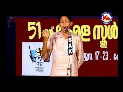 Malayalam Padyam Chollal 03 - Meera Paadunnu (Sachidanandan)