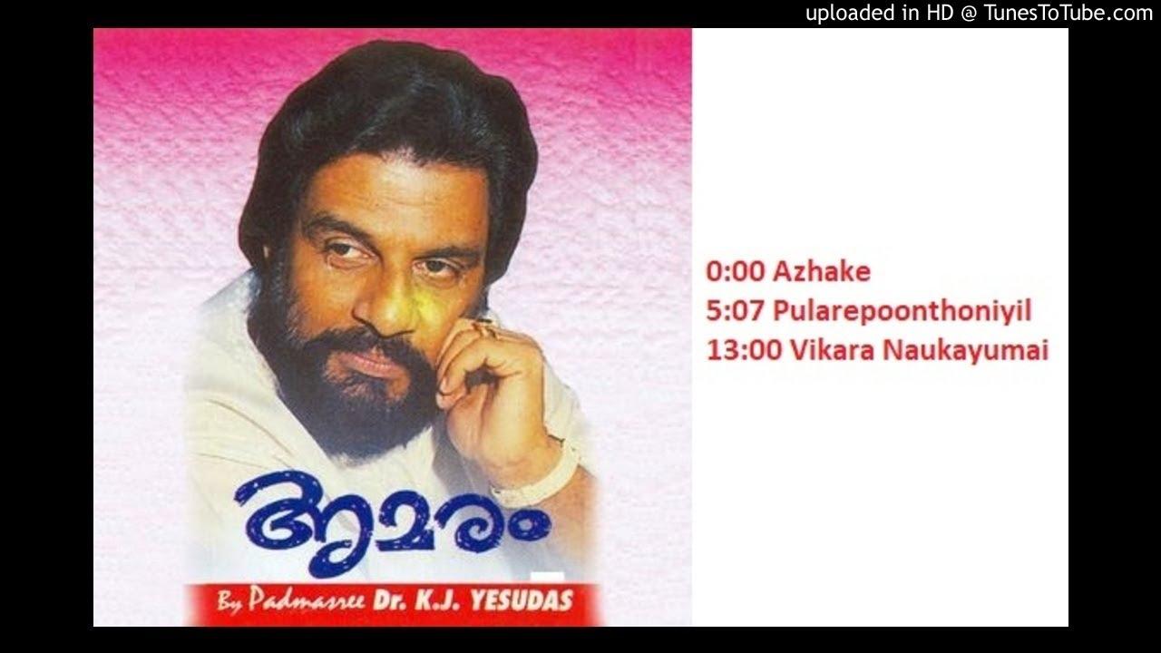 Download Amaram MP3 Yesudas The Legend