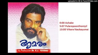 Amaram MP3 Yesudas The Legend