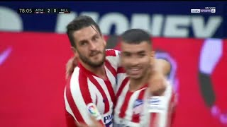 Atletico Madrid 3-0 Mallorca | Laliga 19/20 Extended Match Highlights