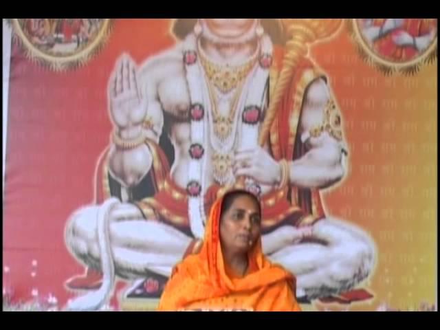 Shri Ram Katha