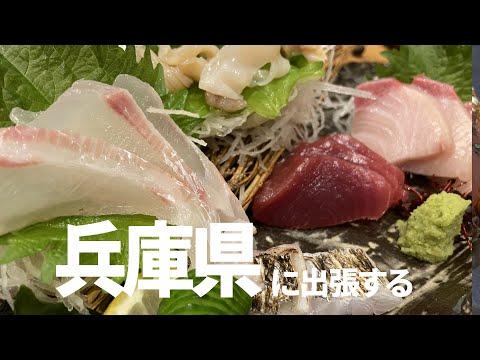 【旅動画】小松のグルメPart7【兵庫】