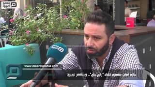 مصر العربية   حازم امام: سنهزم تشاد