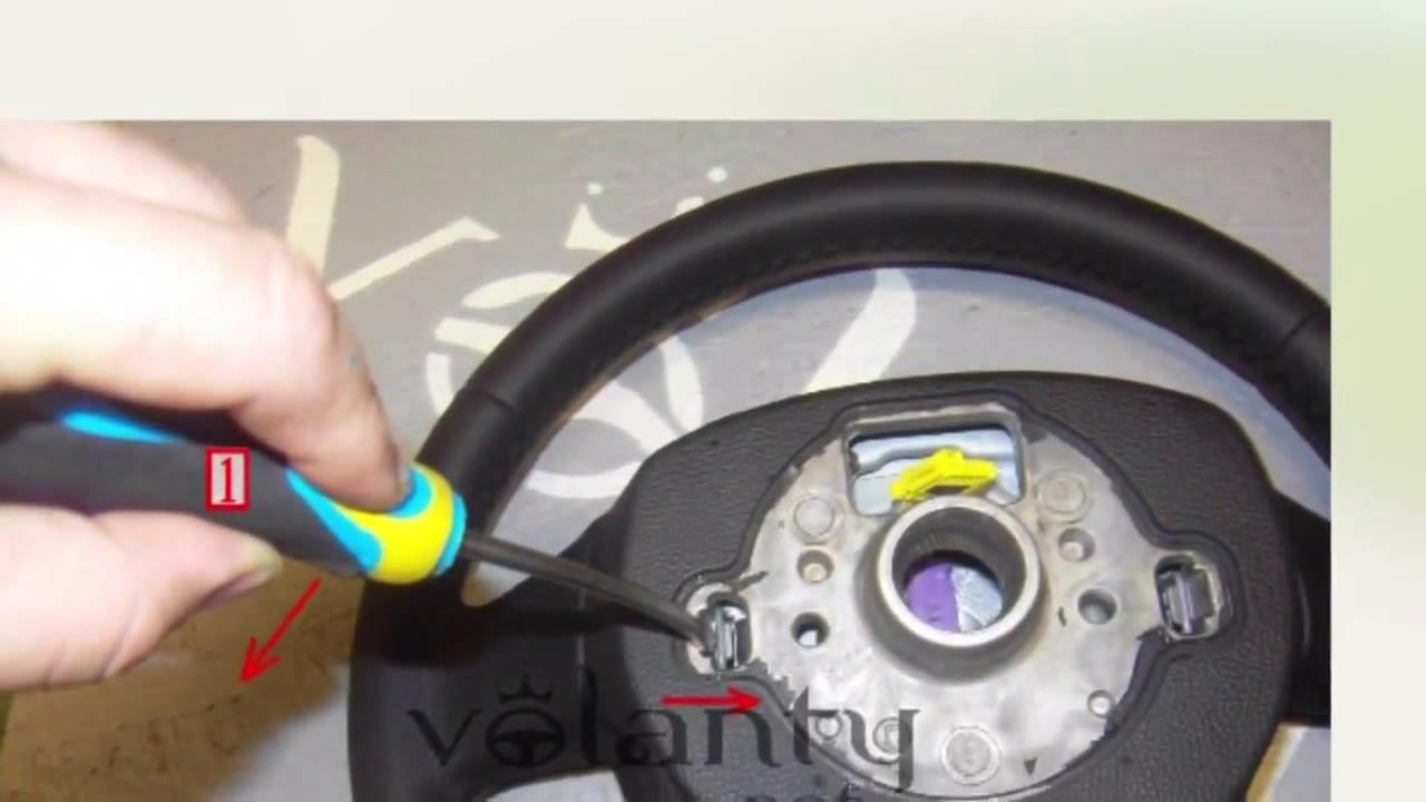 d montage du volant airbag skoda octavia 2 fabia2 superb2. Black Bedroom Furniture Sets. Home Design Ideas
