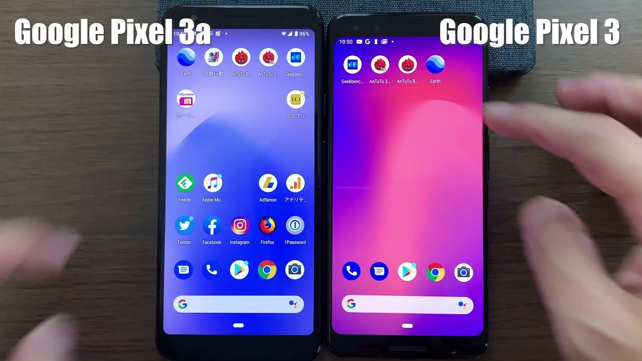 Google Pixel 3 vs Pixel 3a 動作速度比較 - YouTube