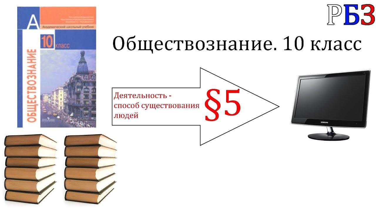 учебник основы проектной деятельности 5 класс