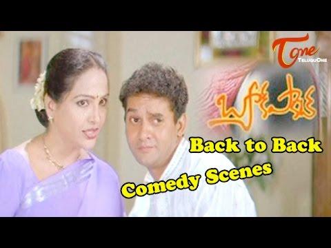 Back Pocket   Movie Comedy Scenes   Back to Back    Vijay Sai   Sony Raj