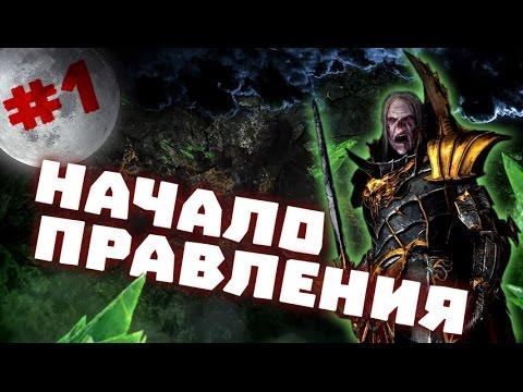 Прохождение Vampire Hunter D - 1 Часть