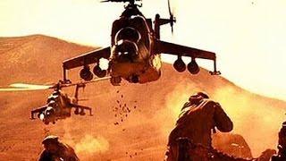 Афганистан Спер КлИп