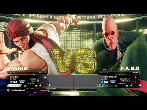Gachikun (Rashid) vs iberikoBuTTa (Fang):ガチくん(ラシード)vs iberikoBuTTa(ファン)