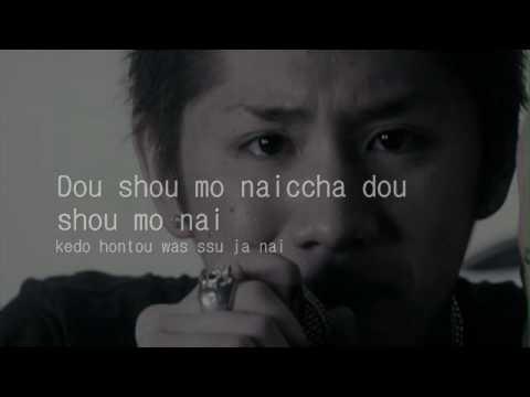 ONE OK ROCK Naihi Shinsho with lyrics