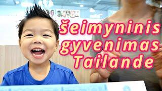 Šeimos Vlogas Tailande. 30Dienų Vlogo Iššūkis #1