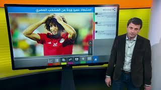 محمد صلاح يتضامن مع عمرو وردة بعد ادعاءات ضده بالتحرش بفتاة مكسيكية