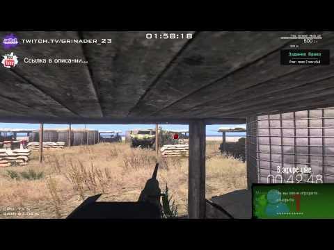 [RUS] Arma 3