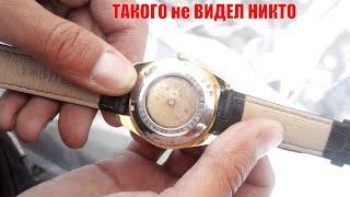 Ремонт часов СУПЕР МАСТЕР шокировал