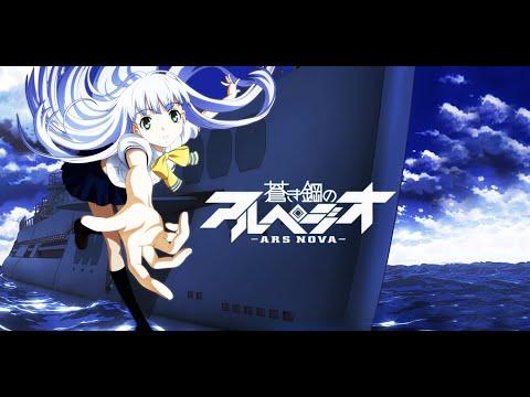 Симфония морской стали / Aoki Hagane no Arpeggio: Ars Nova AMV