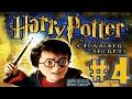 Harry Potter and the Chamber of Secrets (PC) Прохождение #4: Практикум Диффиндо