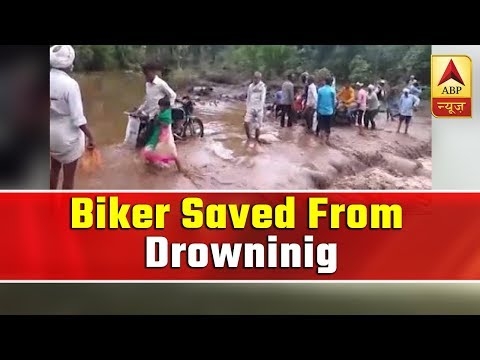 Burhanpur: Villagers Saved Biker From Drowning Who Tried To Cross River | ABP News
