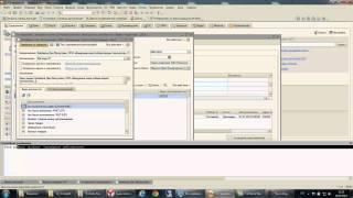 1С Отчетность. Электронные счета-фактуры по технологии Линк-Сервис из 1С