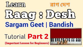 Raag Desh/Des | Tutorial | Part 2 | Sargam Geet | Bandish | Important Lesson for Beginners