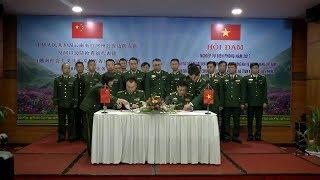 Xây dựng cơ chế trao đổi thông tin cấp tỉnh trên tuyến biên giới Việt Nam – Trung Quốc