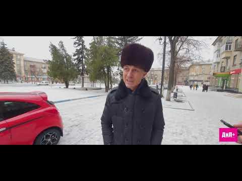 Дружковка на ладонях плюс: Жители Дружковки возмущены платой за отопление подъездов