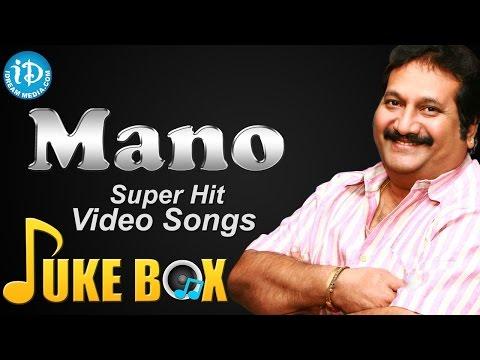 Singer Mano Hit Songs Video Jukebox || Mano Telugu Hit Song || Birthday Special Jukebox