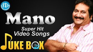 Singer Mano Hit Songs Video Jukebox || Mano Telugu Hit Song || Birthday Special Jukebox
