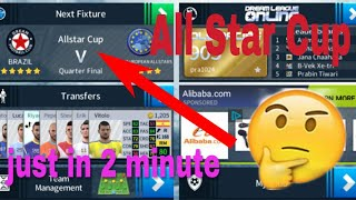 How to reach All Star Cup just in 2 Minute | Dream league Soccer 2018