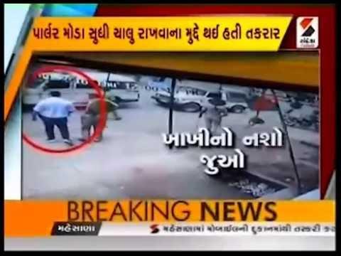 CCTV Footage, Ramol P.S.I Dabngai, Ahmedabad    Sandesh News