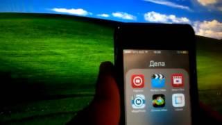 Как на айфоне поставить видео на паузу.2#