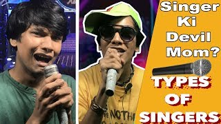 TYPES OF SINGERS | KAUN BANEGA SINGING IDOL | FUNNY AUDITIONS | COMEDY VIDEO || MOHAK MEET