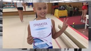 Соревнования по спортивной гимнастике 2017. Сдача на 3 взр  разряд