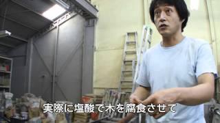 松宮宏のエンタテインメント・ミステリー小説「こいわらい」がドラマ化...